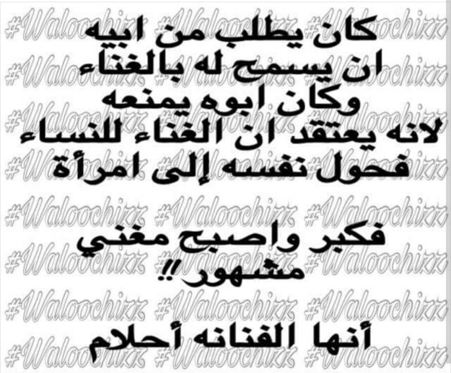 PicsArt_1484870645345.jpg