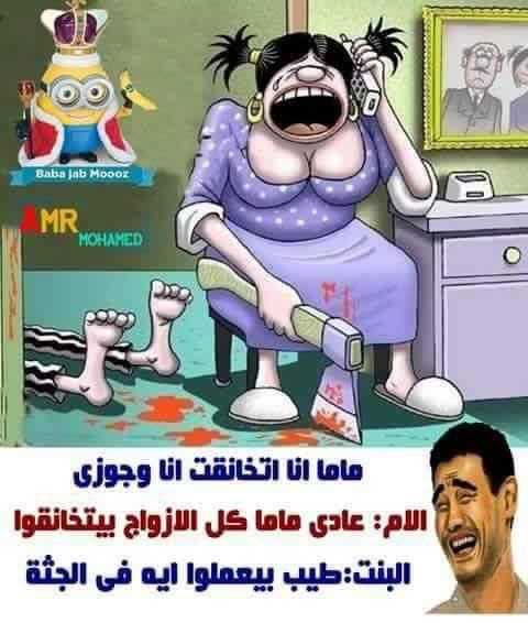 dead_husband.jpg