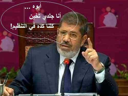 مرسي جلده تخين