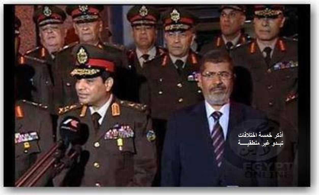 مرسي في احتفال عسكري كالفأر الجربان
