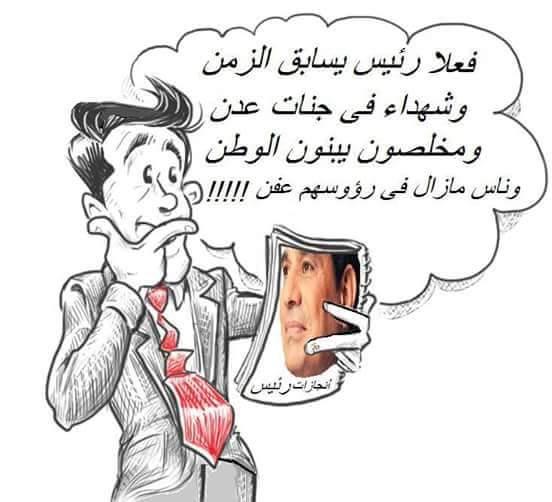 FB_IMG_1465605068333.jpg