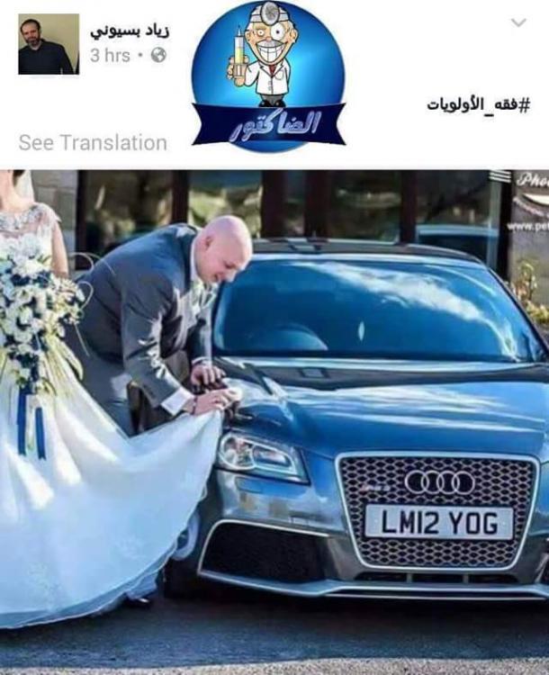 FB_IMG_1467816335183.jpg
