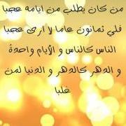 الباشمهندس ياسر