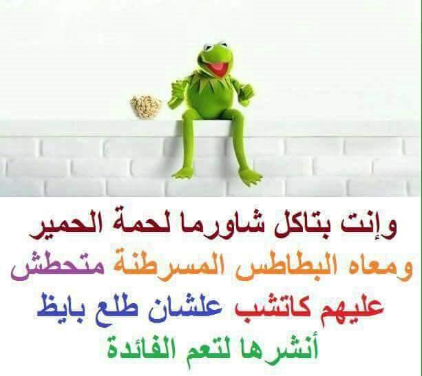 FB_IMG_1485374982129.jpg