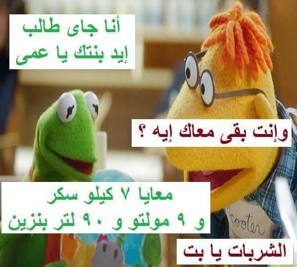 FB_IMG_1485375033697.jpg