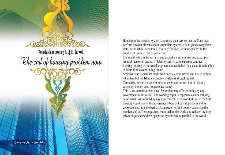 english cover.jpg