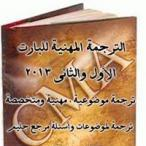 محمدمحروس