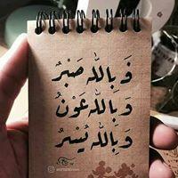 Nonna Ahmed