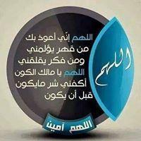 احمد ثروت