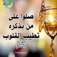 ahmed123456789